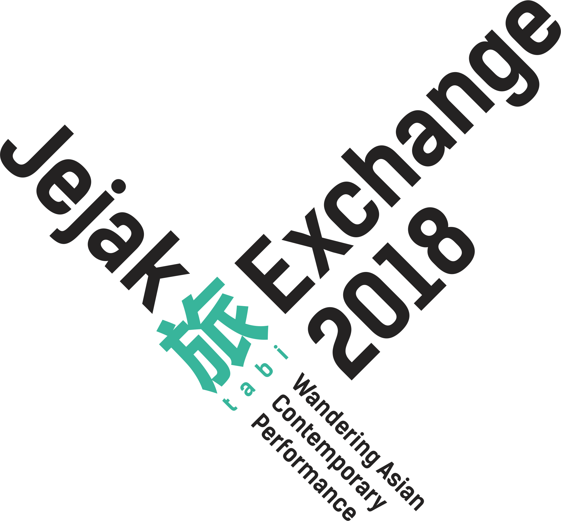 Jejak tabi Exchange 2018